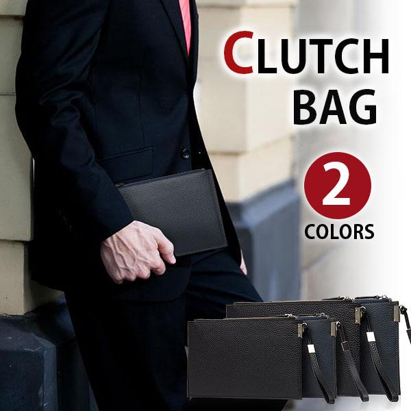 クーポン対象アイテム MY BAG セカンドバッグ クラッチバッグ 収納力抜群 6カード収納可 上質牛革 本革レザー メンズ 紳士鞄 着脱ベルト付き ブリーフケース ipad mini収納可 大型 小型選択可 2色 8092