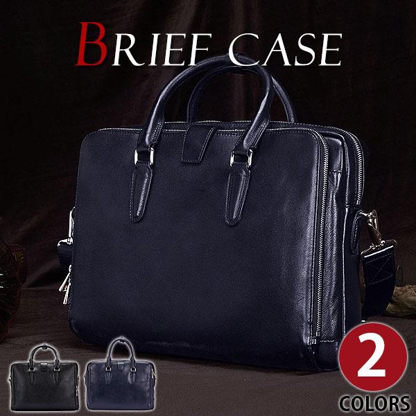 MY BAG ビジネスバッグ ブリーフケース 手触り良い 最高品質牛革 本革 レザー メンズ 14インチPC A4対応 書類かばん 2WAY ショルダーバッグ 1553