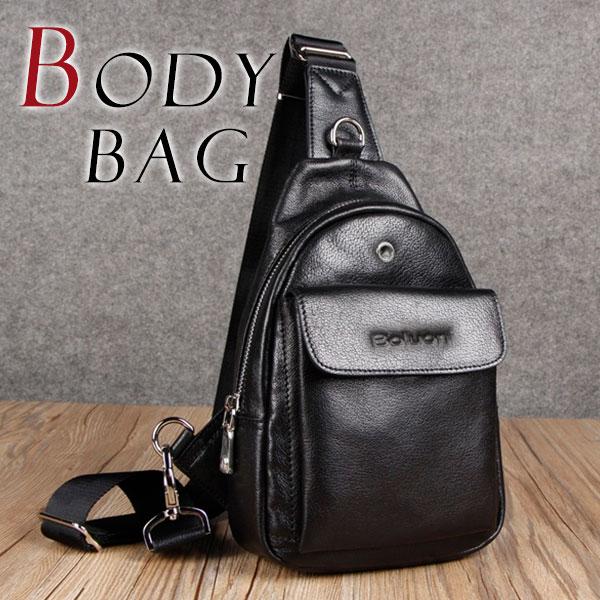 クーポン対象アイテム MY BAG ボディバッグ 耐久性 上質牛革 本革レザー メンズ 縦型 ウエストバッグ 斜め掛け ワンショルダーバッグ メッセンジャーバッグ 自転車鞄 1621