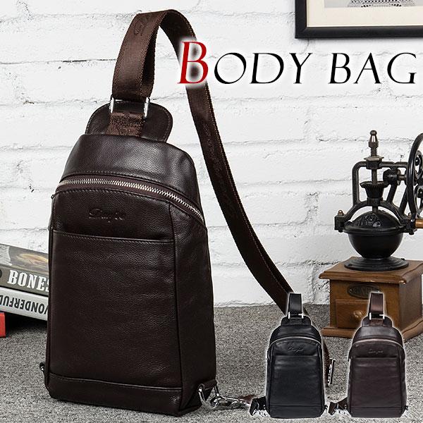 クーポン対象アイテム MY BAG 柔らかい牛革 本革レザー ボディバッグ メンズ 縦型 ウエストバッグ 斜め掛け ワンショルダーバッグ メッセンジャーバッグ 自転車鞄 機能性抜群 2色選 8080