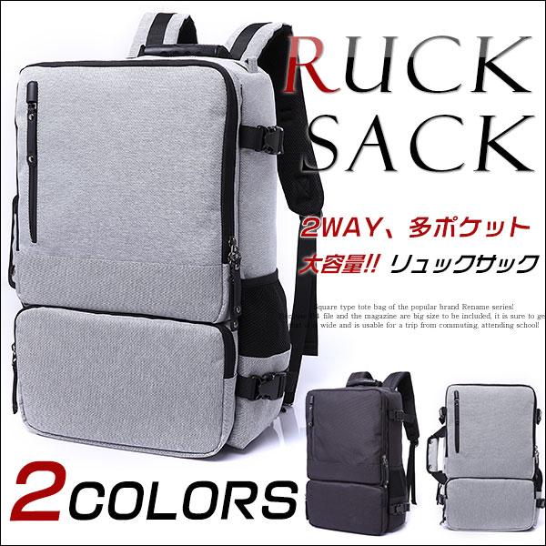 MY BAG リュックサック ディパック ビジネスバッグ 3way仕様 手提げ 肩掛け リュック 大容量 高級防水ナイロン メンズ レディース ボストンバッグ 通勤 通勤 出張 登山 遠足 旅行鞄 カバン 自転車鞄かばん17PC収納可 B4書類鞄