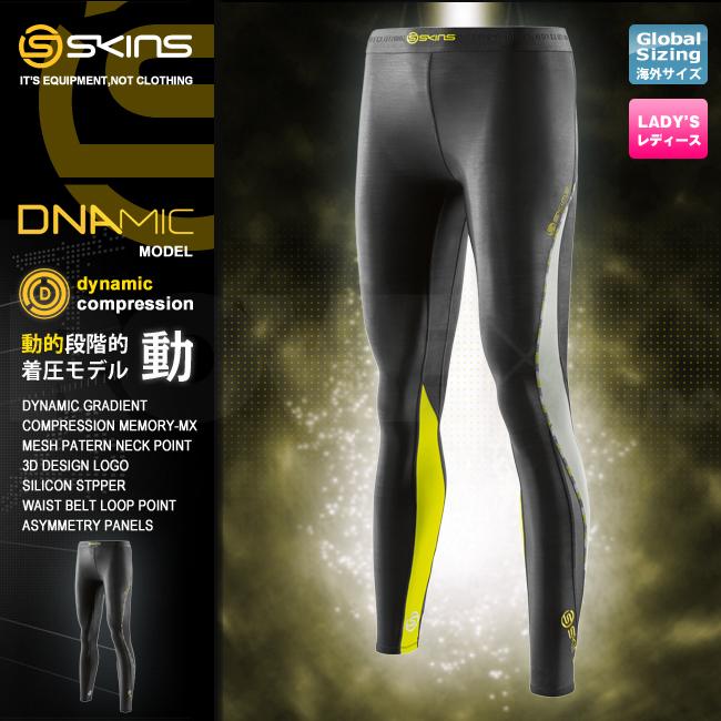 SKINS スキンズ DNAMIC ウィメンズロングタイツ コンプレッション 機能性インナー