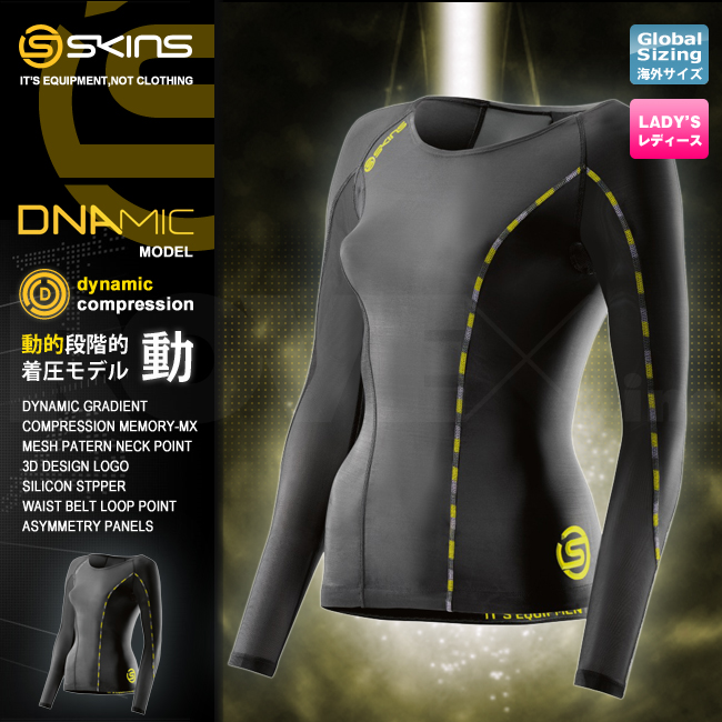 SKINS スキンズ DNAMIC ウィメンズロングスリーブトップ コンプレッション 機能性インナー