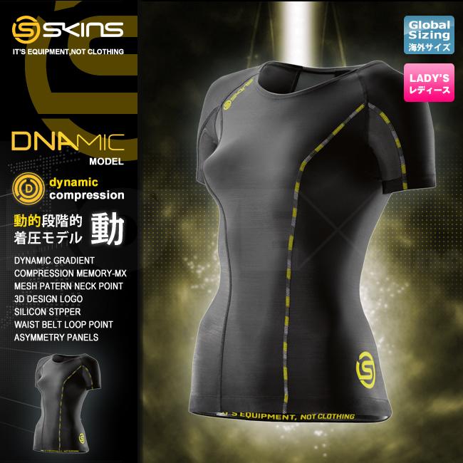 SKINS スキンズ DNAMIC ウィメンズショートスリーブトップ コンプレッション 機能性インナー