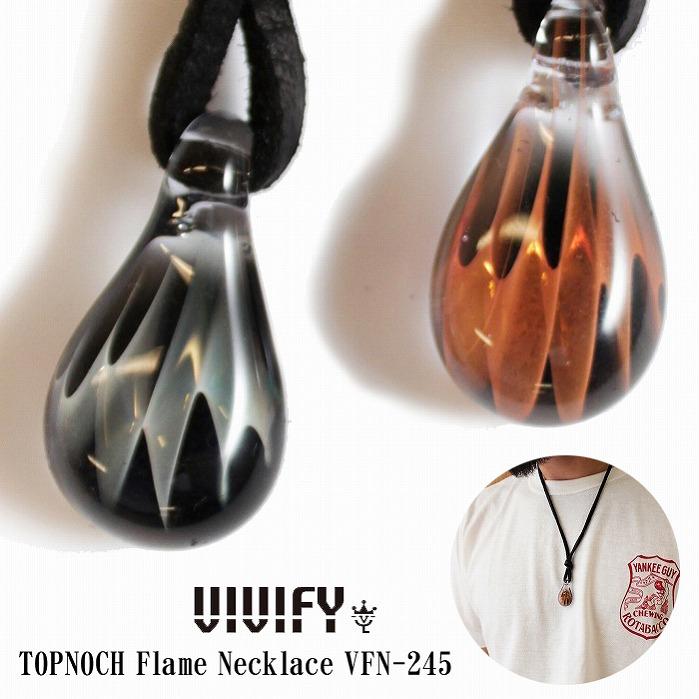 【VIVIFY 正規店】VIVIFY ビビファイ ネックレス グラスネックレス パイレックスガラスVIVIFY x TOPNOCH Flame Necklace 受注生産