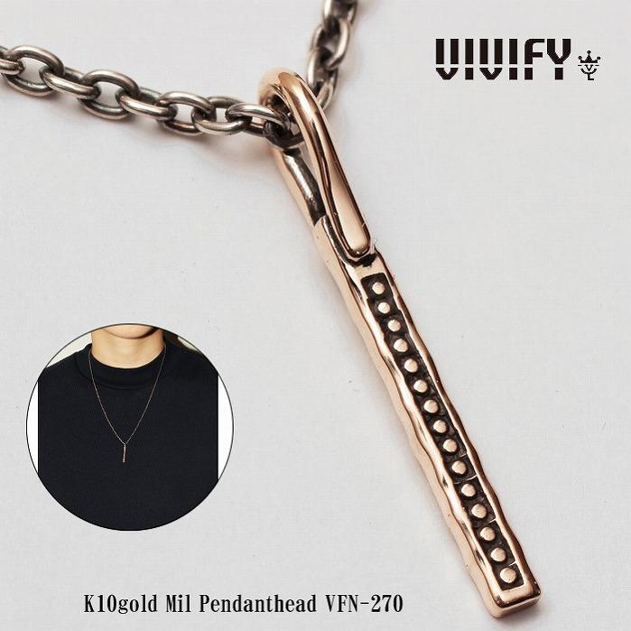 【VIVIFY 正規店】VIVIFY ビビファイ ネックレス K10ゴールド ミル打ちK10gold Mil Pendanthead