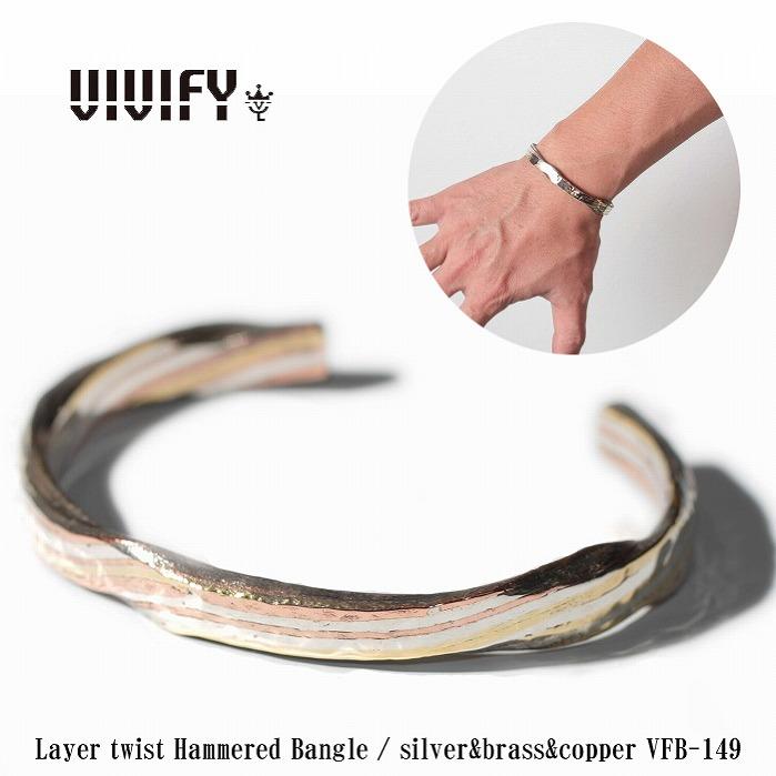 【VIVIFY 【VIVIFY 【VIVIFY 正規店】VIVIFY ビビファイ バングル シルバー Layer twist Hamme赤 Bangle / 銀&brass&copper 5e1
