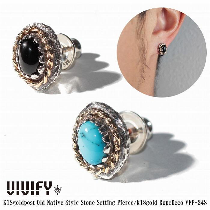 【VIVIFY 正規店】VIVIFY ビビファイ ピアス シルバー K18ゴールド K18goldpost Old Native Style Stone Setting Pierce/k18gold RopeDeco