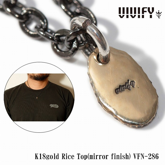 【VIVIFY 正規店】VIVIFY ビビファイ ネックレス シルバー K18gold Rice Top(mirror finish)