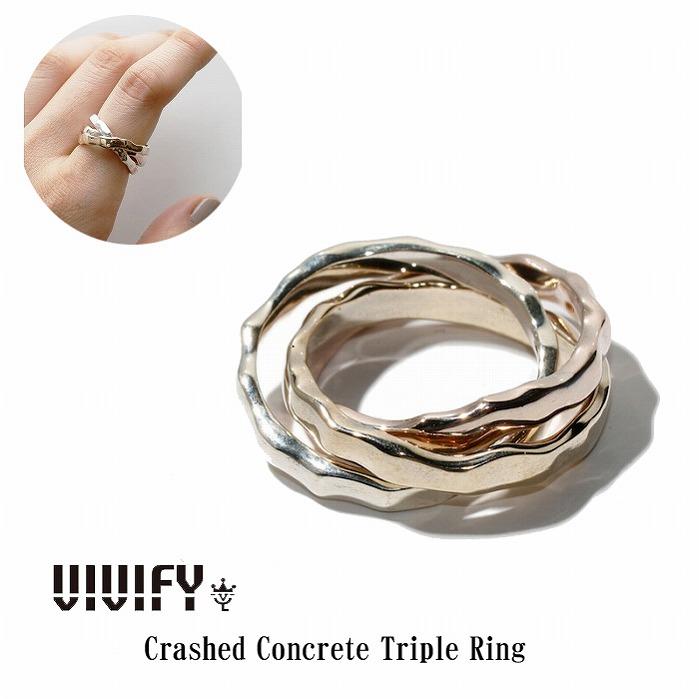 【VIVIFY 正規店】VIVIFY ビビファイ リング シルバー Crashed Concrete Triple Ring