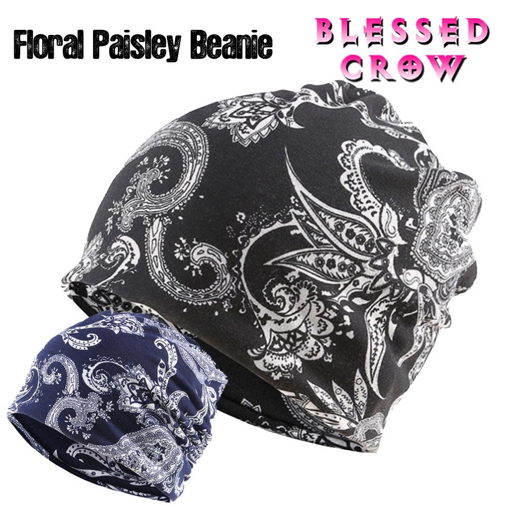 蒸れにくいニット帽 選択 メンズ レディース ネックウォーマー フェイスマスク 超安い 兼用タイプ FloralPaisley ニット帽 花柄 サマーニット帽 薄手 ビーニー ペイズリー