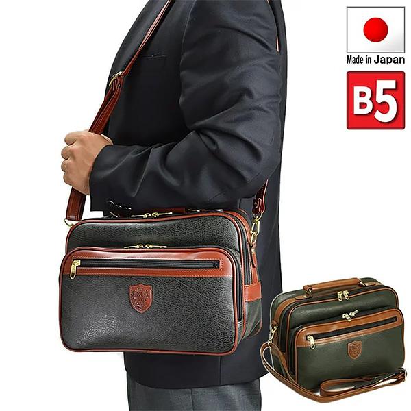 ポイント最大44倍 ショルダーバッグ メンズ 斜めがけ 大人 ブランド かっこいい 2way B5 横型 日本製 豊岡鞄 ソフト 40代 50代 60代 通勤 おしゃれ 30cm 人気 16222