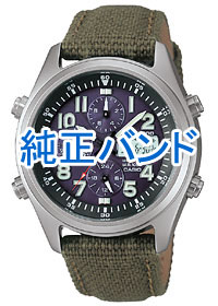 [Order product] Casio genuine belt OVW-500BJ-1AJF dedicated band 21mm moss green canvas material (10195081)