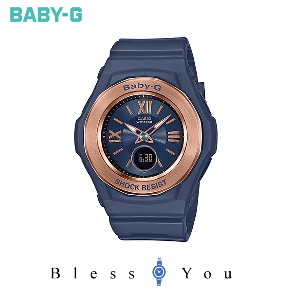 CASIO BABY-G カシオ ソーラー電波 腕時計 レディース ベビーG 2019年11月新作 プレシャスハート BGA-1050NR-2BJF 23,0