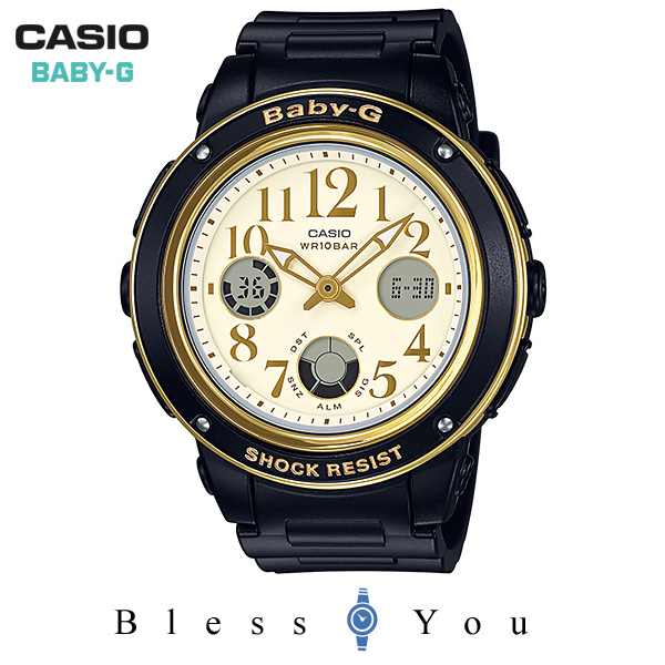 CASIO BABY-G カシオ 腕時計 レディース ベビーG BGA-151EF-1BJF 14,5