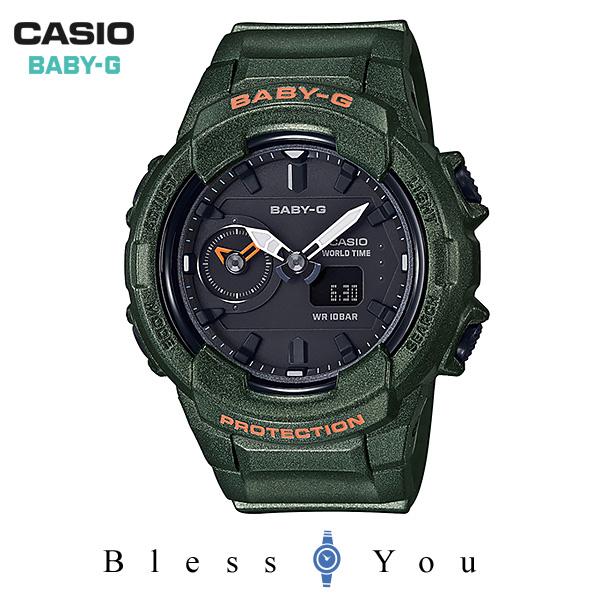 カシオ 腕時計 レディース ベビージー BGA-230S-3AJF 15,5