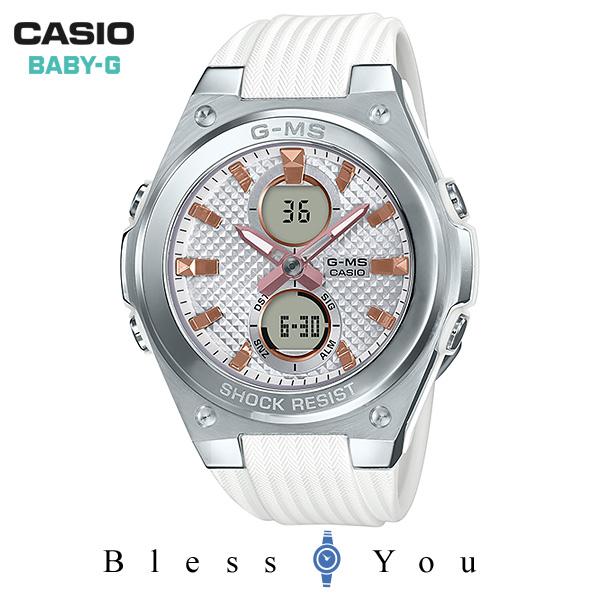 CASIO BABY-G カシオ 腕時計 レディース ベビーG 2019年5月新作 MSG-C100-7AJF 21,0