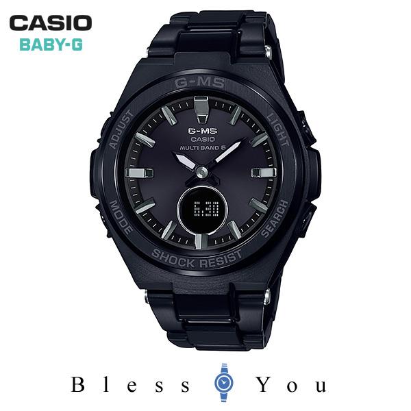 CASIO BABY-G カシオ 電波ソーラー レディース ベビーG MSG-W200CG-1AJF 36,0
