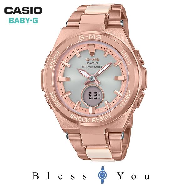 CASIO BABY-G カシオ 電波ソーラー 腕時計 レディース ベビーG MSG-W200CG-4AJF 36,0