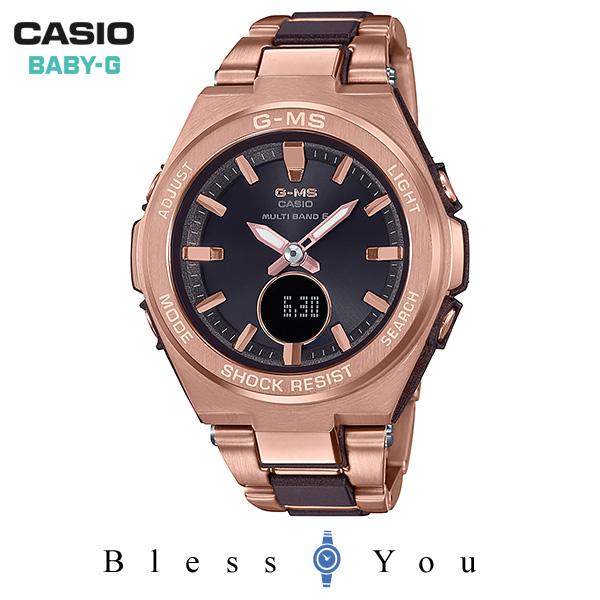 CASIO BABY-G カシオ 電波ソーラー レディース ベビーG 2018年10月 MSG-W200CG-5AJF 36,0