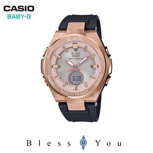 CASIO BABY-G カシオ ソーラー電波 腕時計 レディース ベビーG 2018年6月 MSG-W200G-1A1JF 30,0