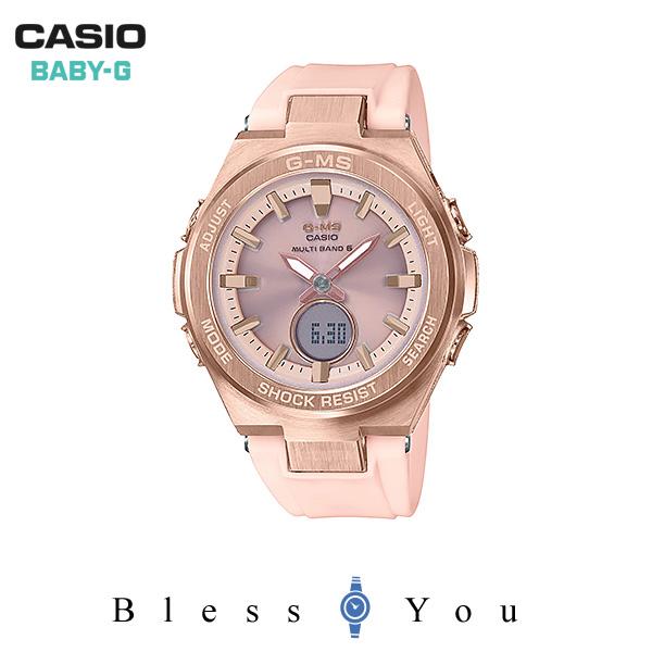 ポイント10倍 CASIO BABY-G カシオ ソーラー電波 腕時計 レディース ベビーG 2018年6月 MSG-W200G-4AJF 30,0