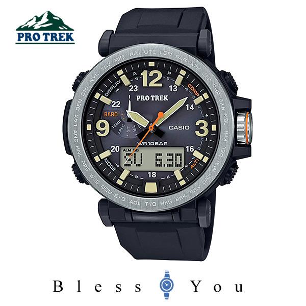 カシオ PROTREK プロトレック PRG-600-1JF メンズウォッチ 46,0[新品お取り寄せ]