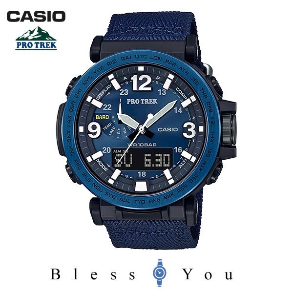 CASIO PRO TREK カシオ 腕時計 メンズ プロトレック トリプルセンサー ソーラー 2019年3月新作 PRG-600YB-2JF 48,0