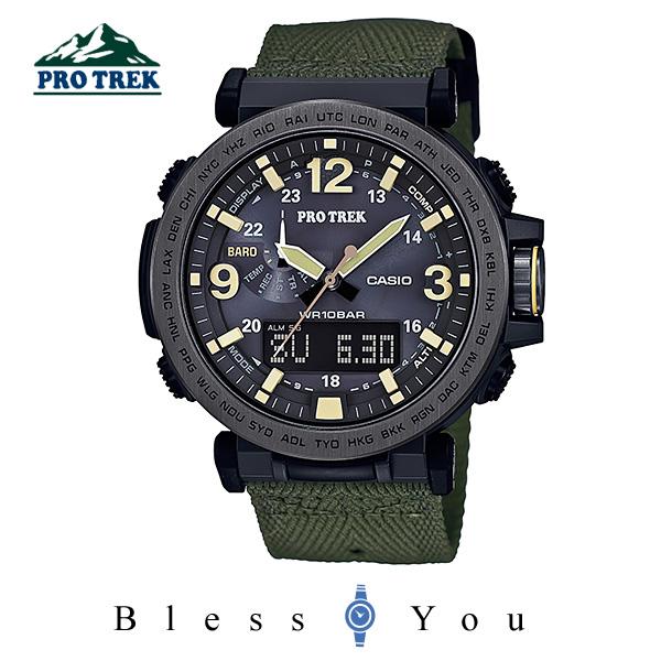 カシオ PROTREK プロトレック PRG-600YB-3JF メンズウォッチ 48,0[新品お取り寄せ] SSS