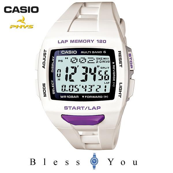 [あす楽]カシオ ソーラー 電波 腕時計 CASIO PHYS フィズ STW-1000-7JF