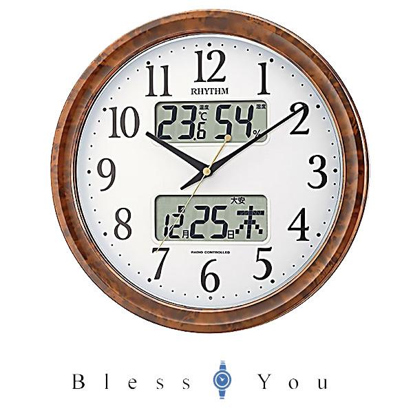 リズム 掛け時計 電波 ピュアカレンダーM617SR 4FY617SR23 新品お取り寄せ 12,0