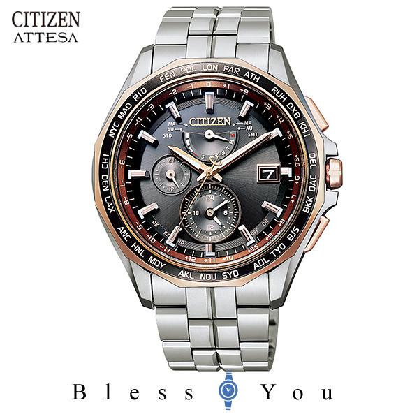 ポイント10倍 CITIZEN ATTESA シチズン エコドライブ電波 腕時計 メンズ アテッサ 2019年5月 ラグビー日本 限定 AT9095-68E 150,0