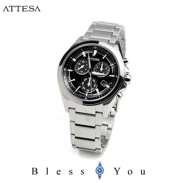 シチズン アテッサ メンズ 腕時計 BL5530-57E 50,0 [mp] エコ・ドライブ クロノグラフ CITIZEN ATTESA