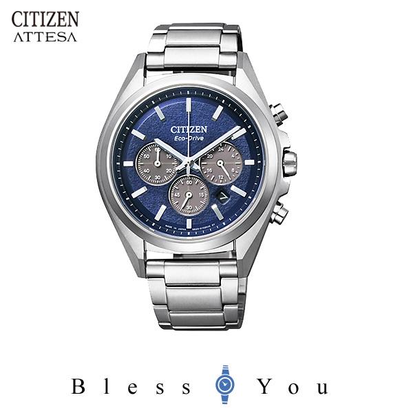 シチズン アテッサ CITIZEN ATTESA エコドライブ ソーラー 電波時計 腕時計 メンズ CA4390-55L 50,0