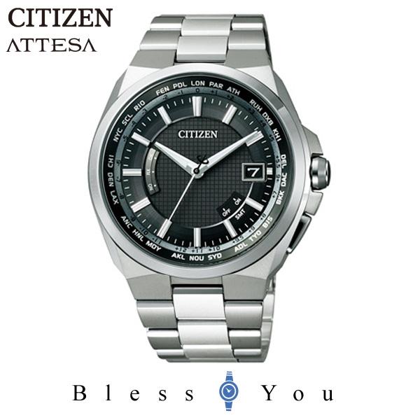 ポイント10倍 シチズン アテッサ CITIZEN ATTESA CB0120-55E 75,0 [mp] エコ・ドライブ 電波時計メンズ 腕時計