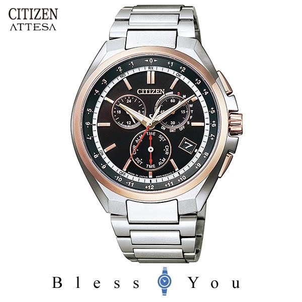 ポイント10倍 CITIZEN ATTESA シチズン エコドライブ電波 腕時計 メンズ アテッサ 2019年5月 ラグビー日本 限定 CB5044-62E 100,0