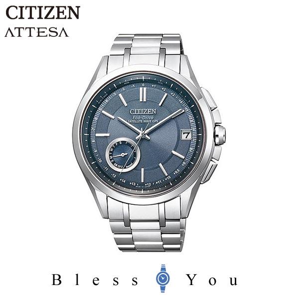 シチズン アテッサ CITIZEN ATTESA エコドライブ ソーラー 電波時計 腕時計 メンズ CC3010-51L 170,0