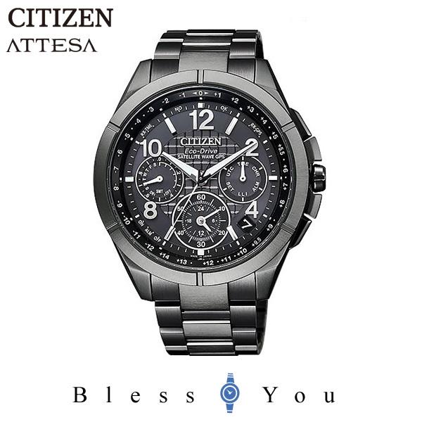 5466b779ee9b ポイント最大38倍 CITIZEN ATTESA シチズン 電波ソーラー 腕時計 メンズ アテッサ CC9075-52F 220,0 2016人気商品