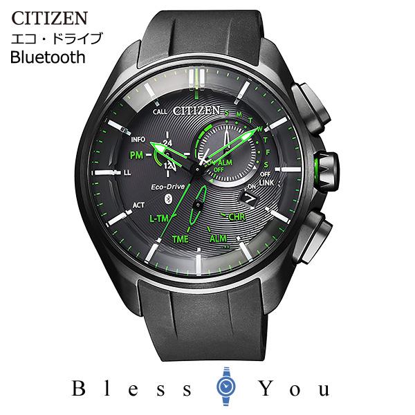 ポイント10倍 CITIZEN Eco Drive Bluetooth シチズン ソーラー メンズ 腕時計 エコドライブ Bluetooth BZ1045-05E 90,0