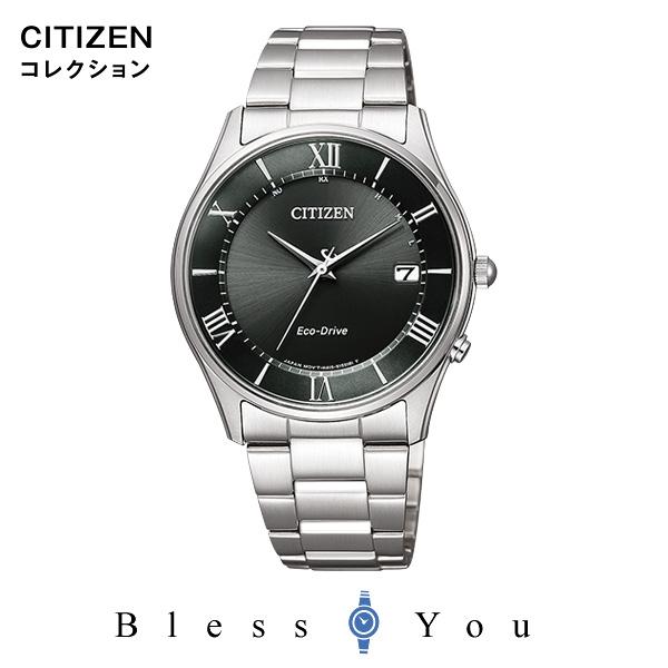 シチズンコレクション ソーラー電波 腕時計 メンズ AS1060-54E 35,0