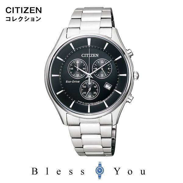 シチズンコレクション メンズ 腕時計 AT2360-59E 30,0