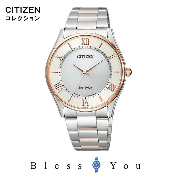 ポイント10倍 シチズンコレクション メンズ 腕時計 BJ6484-50A ペアモデル 28,0