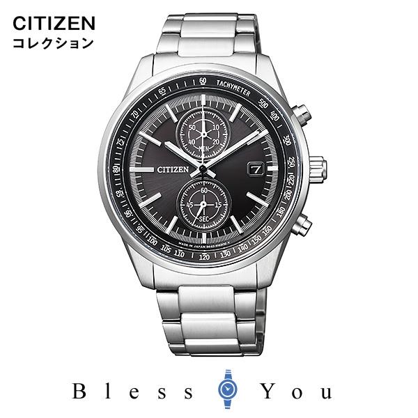 CITIZEN COLLECTION シチズン ソーラー 腕時計 メンズ シチズンコレクション 2019年3月 CA7030-97E 35,0