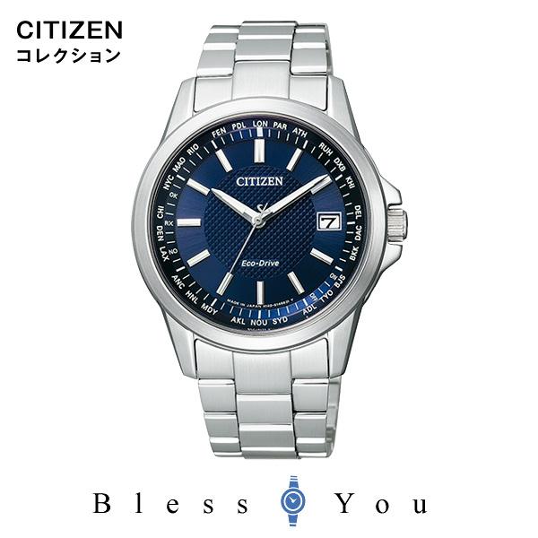 ポイント10倍 シチズンコレクション メンズ 腕時計 CB1090-59L ペアモデル 50,0