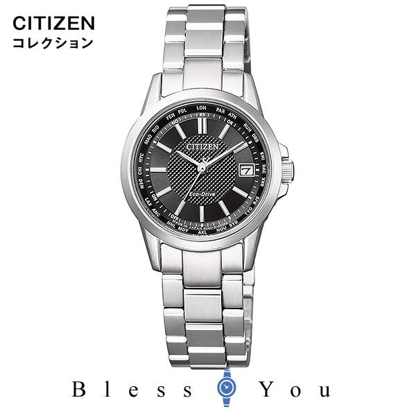 シチズンコレクション レディース 腕時計 EC1130-55E ペアモデル 新品お取り寄せ 50,0