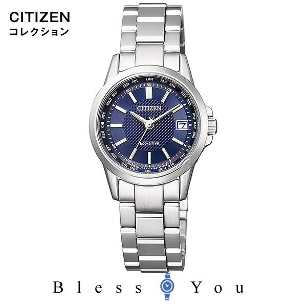 シチズンコレクション レディース 腕時計 EC1130-55L ペアモデル 新品お取り寄せ 50,0