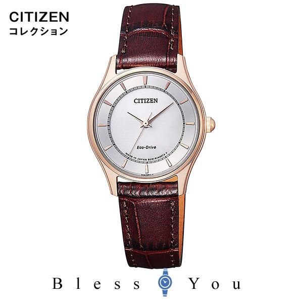 ポイント10倍 シチズンコレクション レディース 腕時計 EM0402-05A ペアモデル 新品お取り寄せ 23,0
