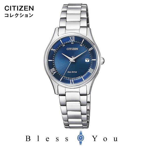 ポイント10倍 CITIZEN COLLECTION シチズン コレクション 電波ソーラー レディース 腕時計 ES0000-79L 35,0