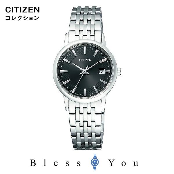 ポイント10倍 シチズンコレクション レディース 腕時計 EW1580-50G ペアモデル 新品お取り寄せ 20,0