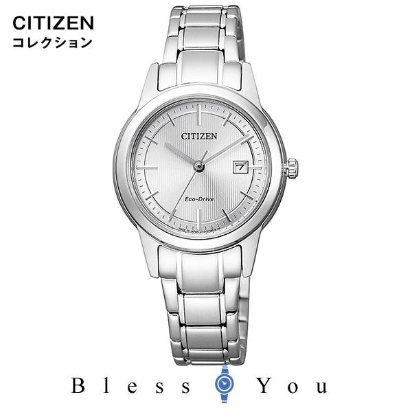 シチズンコレクション レディース 腕時計 FE1081-67A ペアモデル 新品お取り寄せ 23,0